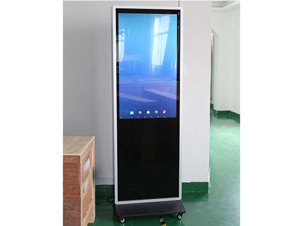 43inch android touch screen