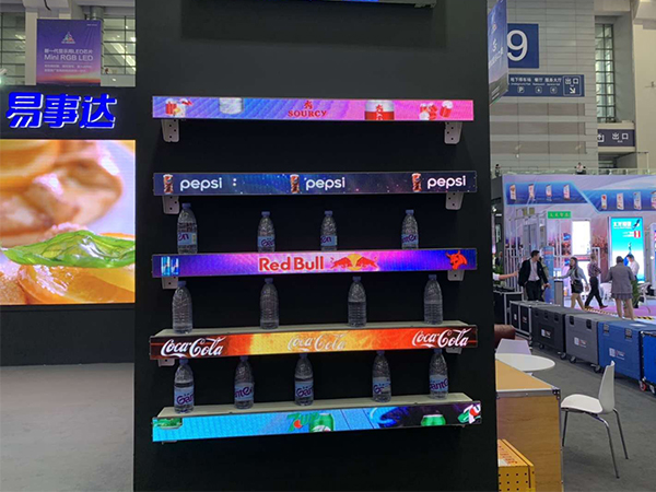 Stretched bar LCD DISPLAY for promotion