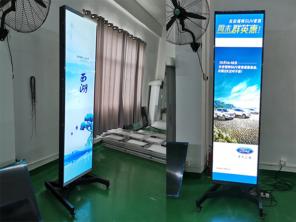 lcd bar screen digital signage with software cloud update