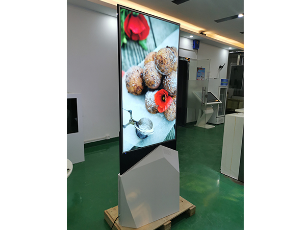ULTRA SLIM DOUBLE SIDED KIOSK WITH QLED SCREEN