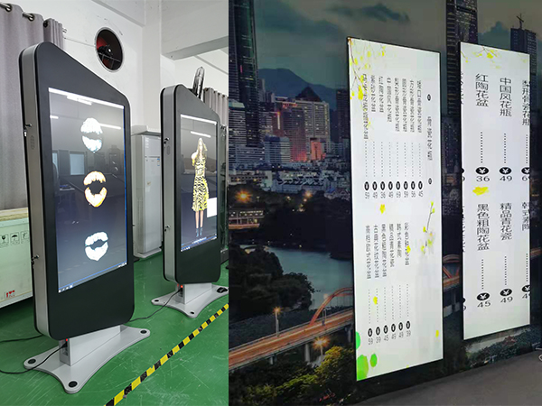 FLOOR STANDING KIOSK and strentched LCD display